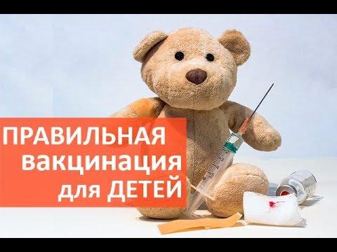 Травматология и ортопедия в Екатеринбурге - записаться на