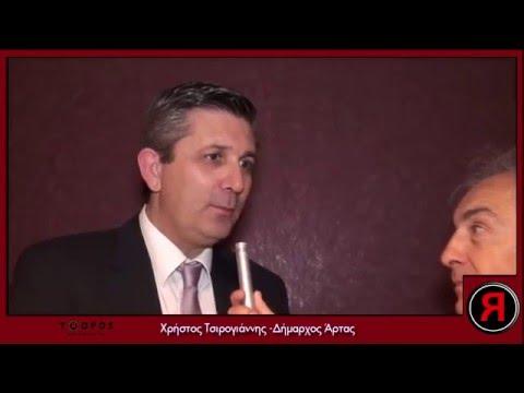 Συνομιλώντας με το Δήμαρχο Άρτας κ  Χ. Τσιρογιάννη για τα αγροτικά προιόντα της περιοχής