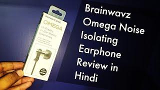 Brainwavz Omega Earphone Review | Worth Rs. 999? Hindi - हिंदी
