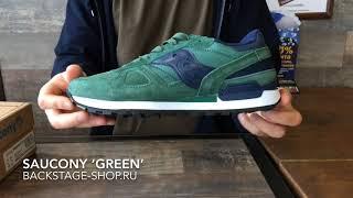 SAUCONY Green