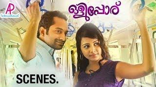 Repeat youtube video Olipporu Malayalam Movie | Scenes | Fahadh Faasil and Subiksha's romantic Scene