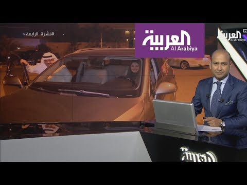 نشرة الرابعة  المرأة السعودية تقود السيارة  - نشر قبل 18 ساعة