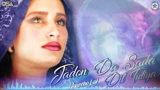 Jadon Da Sada Dil Tutiya - Naseebo Lal Her Best - Superhit Song | official HD video | OSA Worldwide