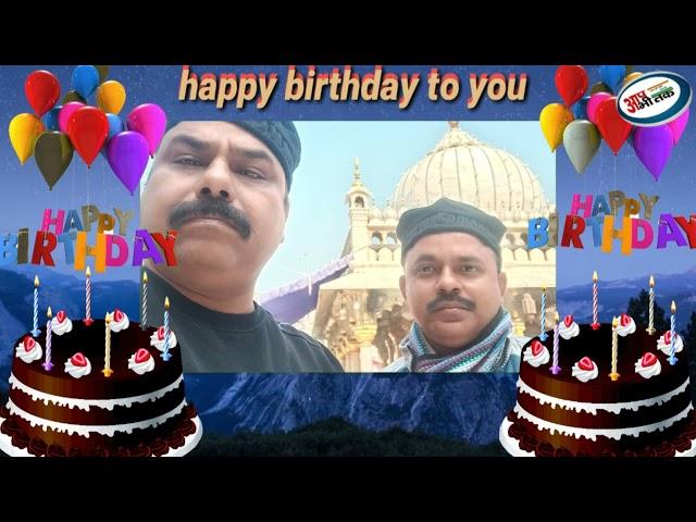 HAPPY BIRTHDAY : तमन्नय बाबू मिसाल है समाज सेवा की / aapabhitak
