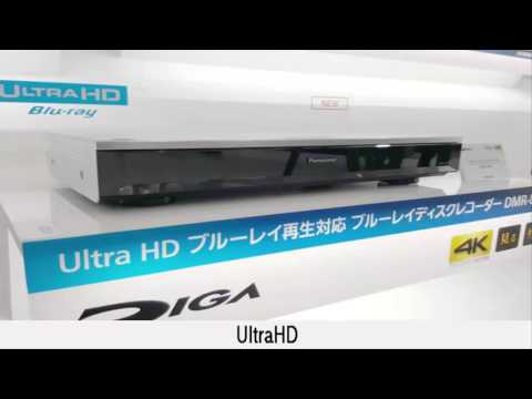 Panasonic shows world's first Ultra HD Blu ray player