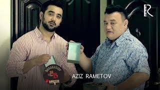 Barakasini bersin - Aziz Rametov | Баракасини берсин - Азиз Раметов