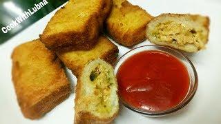 Chicken Cheese Bread Roll / Delicious Chicken Roll / Ramadan Special