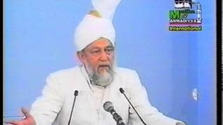 Urdu Khutba Juma on July 21, 1995 by Hazrat Mirza Tahir Ahmad
