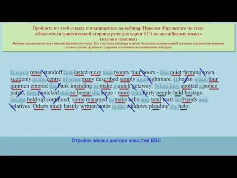 Русская фонетика — Википедия