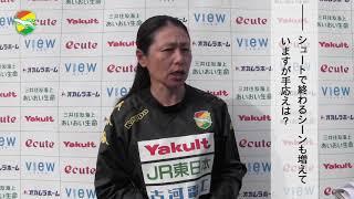 3/24(土) なでしこリーグカップ第1節 vs日テレ・ベレーザ戦の試合情報は...