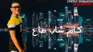 القمه الدخلاويه ـ مهرجان ''عابر سبيل'' حالات واتس 2019