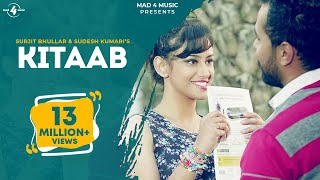 New Punjabi Songs 2015 | Kitaab | Surjit Bhullar feat. Sudesh Kumari | Punjabi Songs 2015