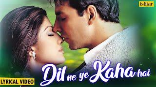 Dil Ne Yeh Kaha Hai Dil Se - Lyrical | Dhadkan | Udit N & Alka Y | Akshay K & Shilpa S | 90's Songs