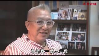 Publication Date: 2019-06-17 | Video Title: 梁頌明師兄與九龍工業學校(二)