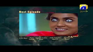Saaya Episode 69 Promo - Har Pal Geo Drama