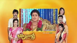 Muddha Mandaram - Spoiler Alert - 16 Oct 2018 - Watch Full Episode On ZEE5 - Episode 1216