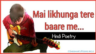"""Mai likhunga tere baare me..."" | Love | ©Shekhar's Poems.ircle"
