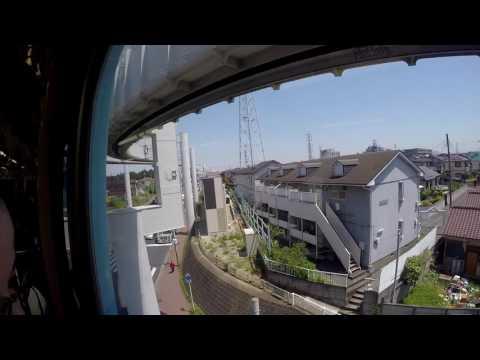 chiba monorail 4/30/16