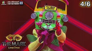 THE MASK LINE THAI | Champ Vs Champ | EP.17 | 14 ก.พ. 62 [4/6]