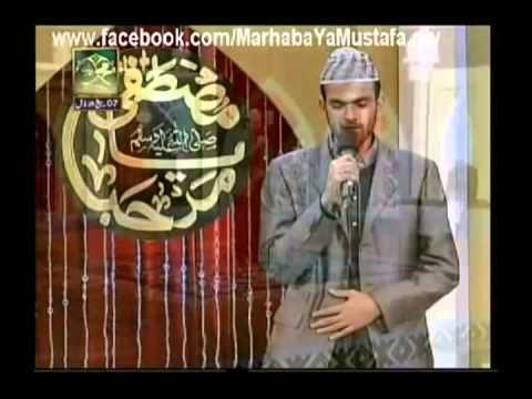 Khawab Mein Roza E Sarkar Nazar Aya Hai by Umar Farooq (Marhaba Ya Mustafa Q TV Season 3)