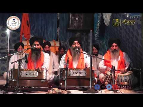 Dhan Dhan Ramdas Guru | Bhai Ravinder Singh | Darbar Sahib Wale | Gurbani Kirtan | HD Video