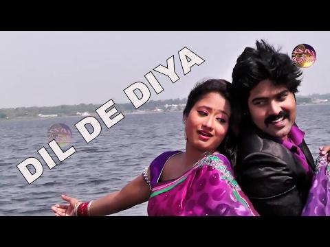दिल दे दिया // DIL DE DIYA // nagpuri new video //Adhunik Nagpuri