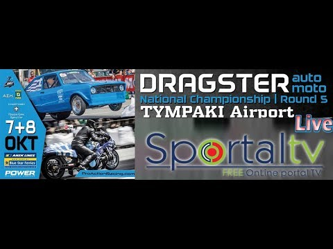 dragster Τυμπάκι 08-10-2017