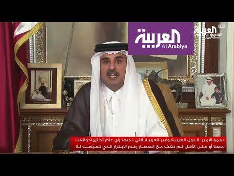 الدوحة تعاقب بالسجن وتسحب جنسيات كل من يعارض سياستها من المواطن  - نشر قبل 52 دقيقة