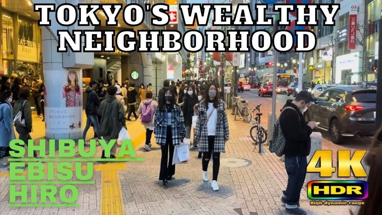 【4K HDR】🇯🇵 Shibuya Ebisu Hiro at Night (non-stop 1 hour 13 minutes)