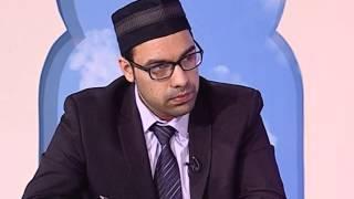 Horizons d'Islam - Episode 11