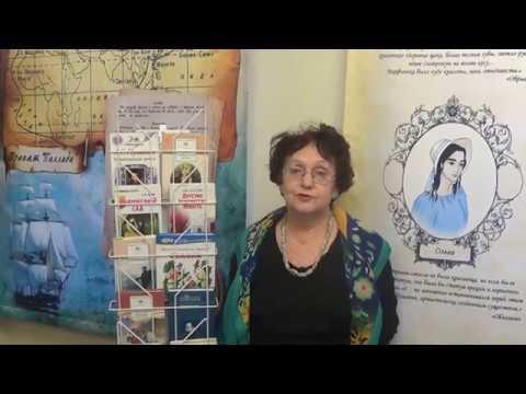 Изображение предпросмотра прочтения – ТатьянаАлисевич читает произведение «Элегия» Н.А.Некрасова