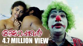 Joker    New Malayalam Short Film  Vimal Vishnu