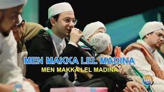 Download Mp3 Mustafa Atef - Men Makka Lel Madina