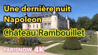 파리 근교 여행 Napoleon France Châte…