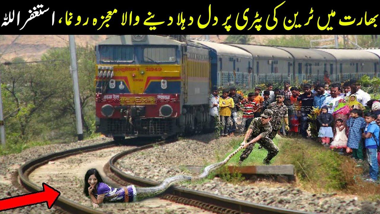 Video Delete Honay Se Pehle Dekh Lo || ALLAH AHU AKBAR