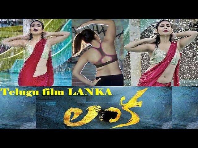 Ena Saha making debut in Telugu Film Lanka | Bengali actress Ena Sahas Telugu Movie Lanka