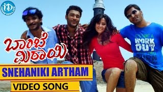 Bombay Mittai Movie - Snehaniki Artham Video Song - Chikanna || Niranjan Deshpande || Disha Pandey
