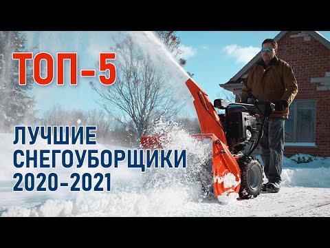 Снегоуборочная техника для дома своими руками