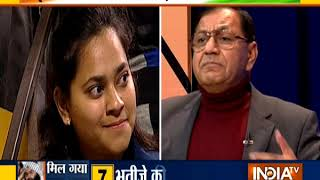 War Room:When will India take revenge of Pulwama terror attack? Part - 2
