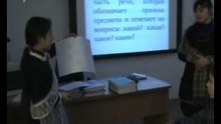урок русского языка 2 Дидаева 6 класс 2014