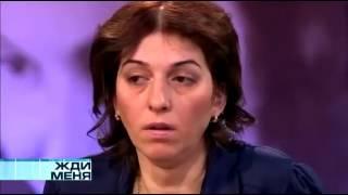 Жди меня Россия 05.08.2016. Эфир 5 августа 2016 (1 канал)