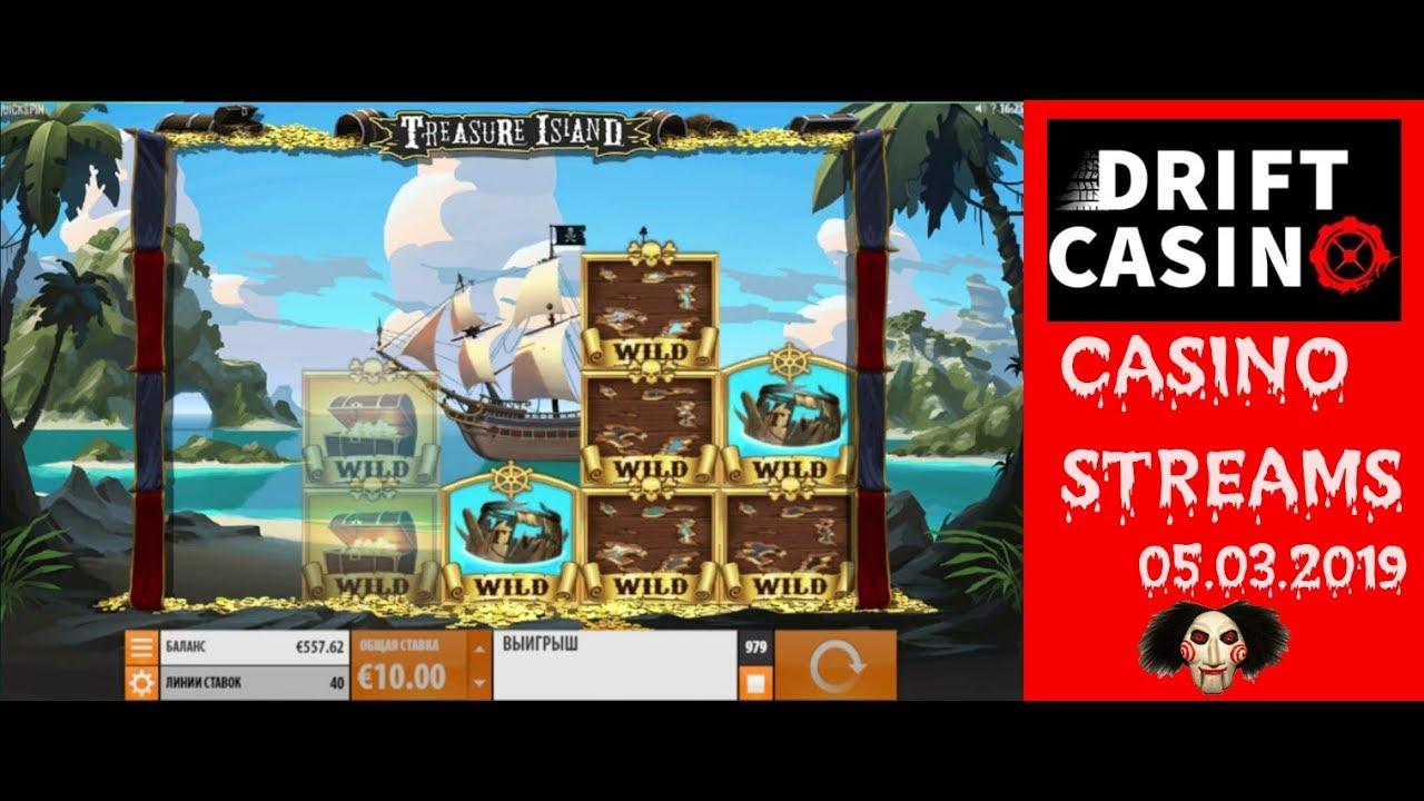Казино 777  Мощно дает  Исследую Загадочное Заведение  Мистика в Игровые Автоматы Онлайн