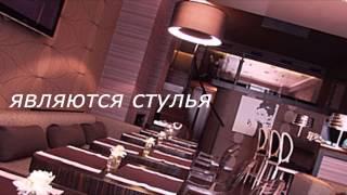 Стулья для кафе и ресторанов от ПроффБар(, 2014-11-18T11:09:20.000Z)
