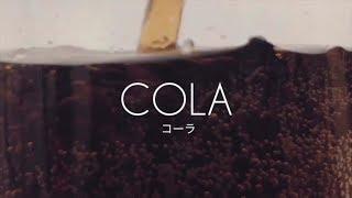 【sumika!?】コーラ【ソーダっぽい曲】※ガチファン見るな危険!?