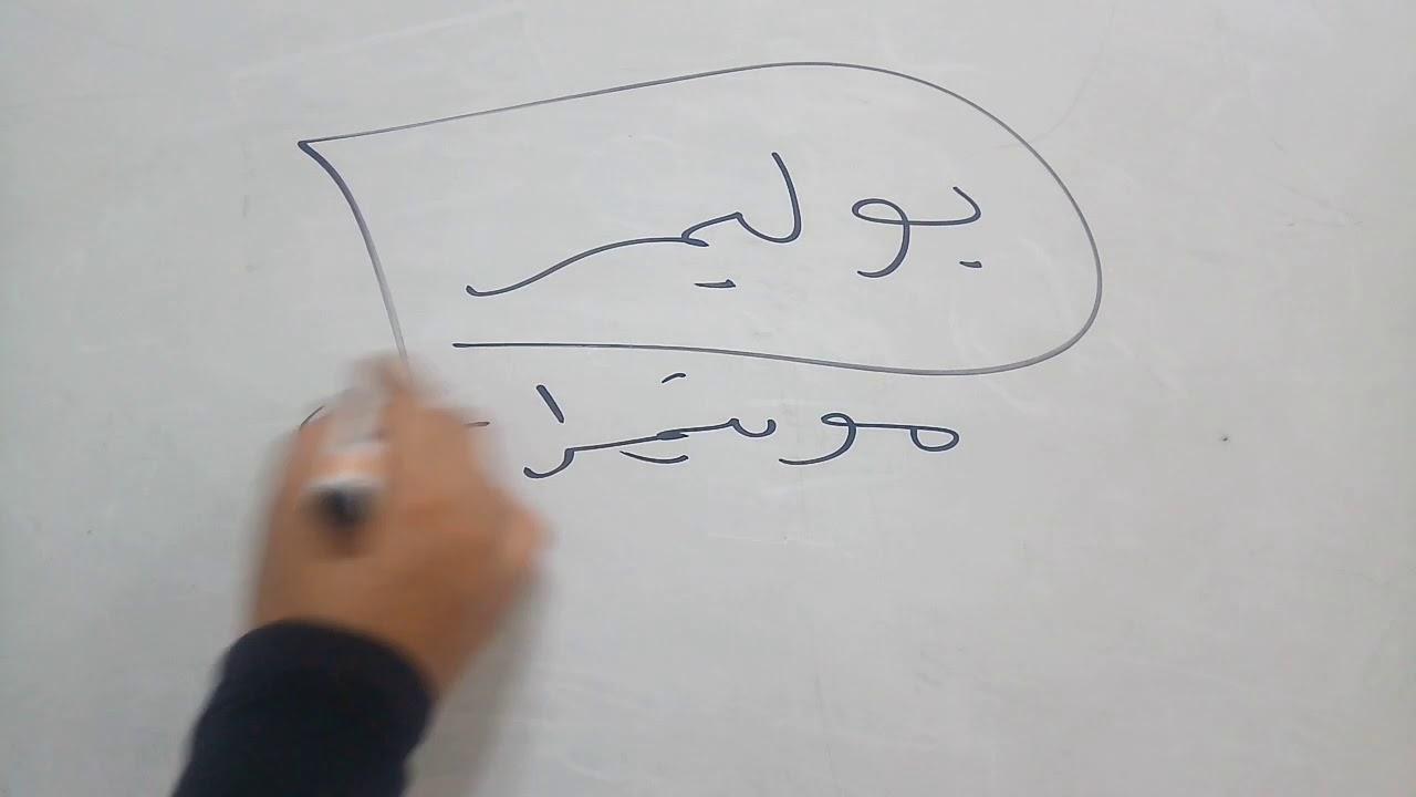 حل كتاب التدريبات احياء اولى ثانوي ليبيا