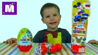 Миньоны Мики Маус Киндер сюрприз игрушки распаковка Kinder Minions Mickey Mouse surprise eggs toys
