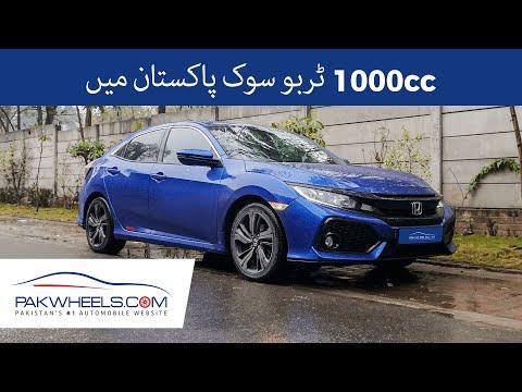 Honda Civic X 1.0 VTEC Turbo Hatchback   Owner's Review   PakWheels
