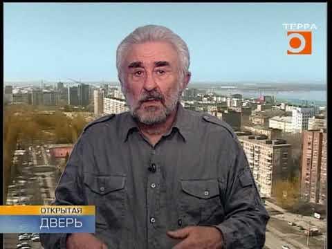 Михаил Покрасс. Открытая дверь 23 апреля 2018г