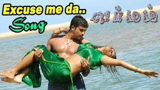 Varmam | Varmam songs | Excuse me da video song | Tamil glamour song | Glamour songs | Anaka