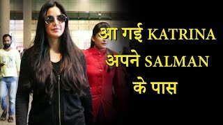 Baixar Salman Khan EX Katrina Kaif BACK TO INDIA Spotted At Mumbai Airport